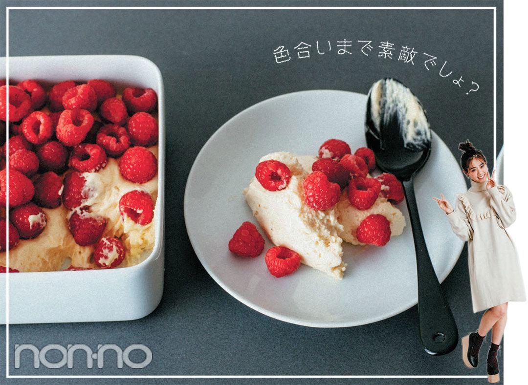 西野七瀬がナビ♡板チョコで作るラズベリーのホワイトチョコムースレシピ_1_2