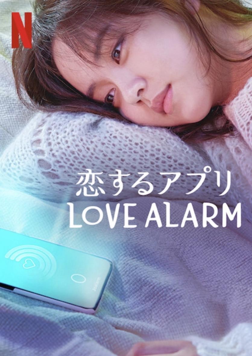 《おうち時間》Netflixのおすすめ韓国ドラマ♡_1_3