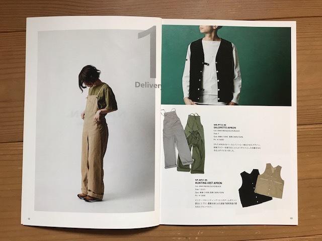 ファッション性が高い!!NAPRONのエプロン★_1_1-5