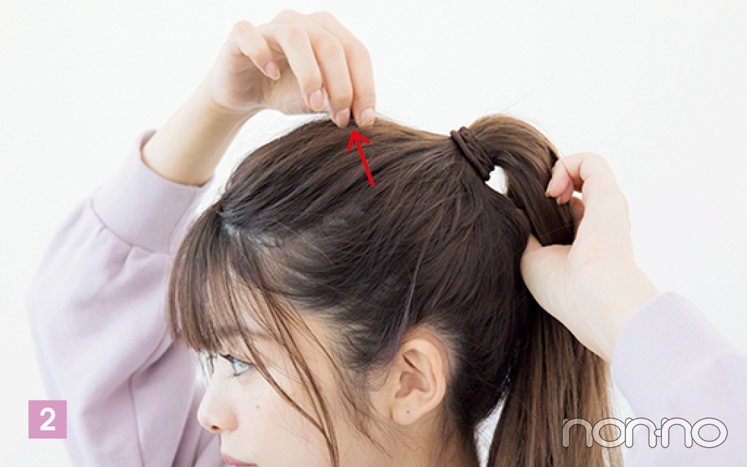 正面から見た時にバランスがよくなるように、トップの髪を少し引き出す。