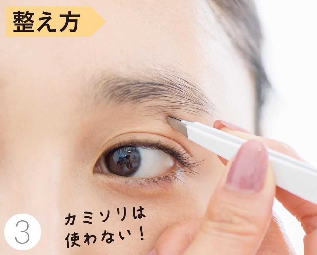 2018年秋の流行は「ブレード眉」! 薄眉さんの整え方から描き方超ていねい解説★_1_5-4