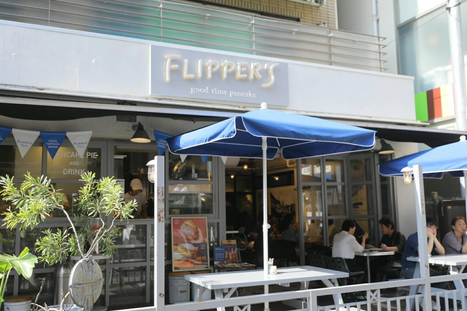 FLIPPEE'S 吉祥寺店