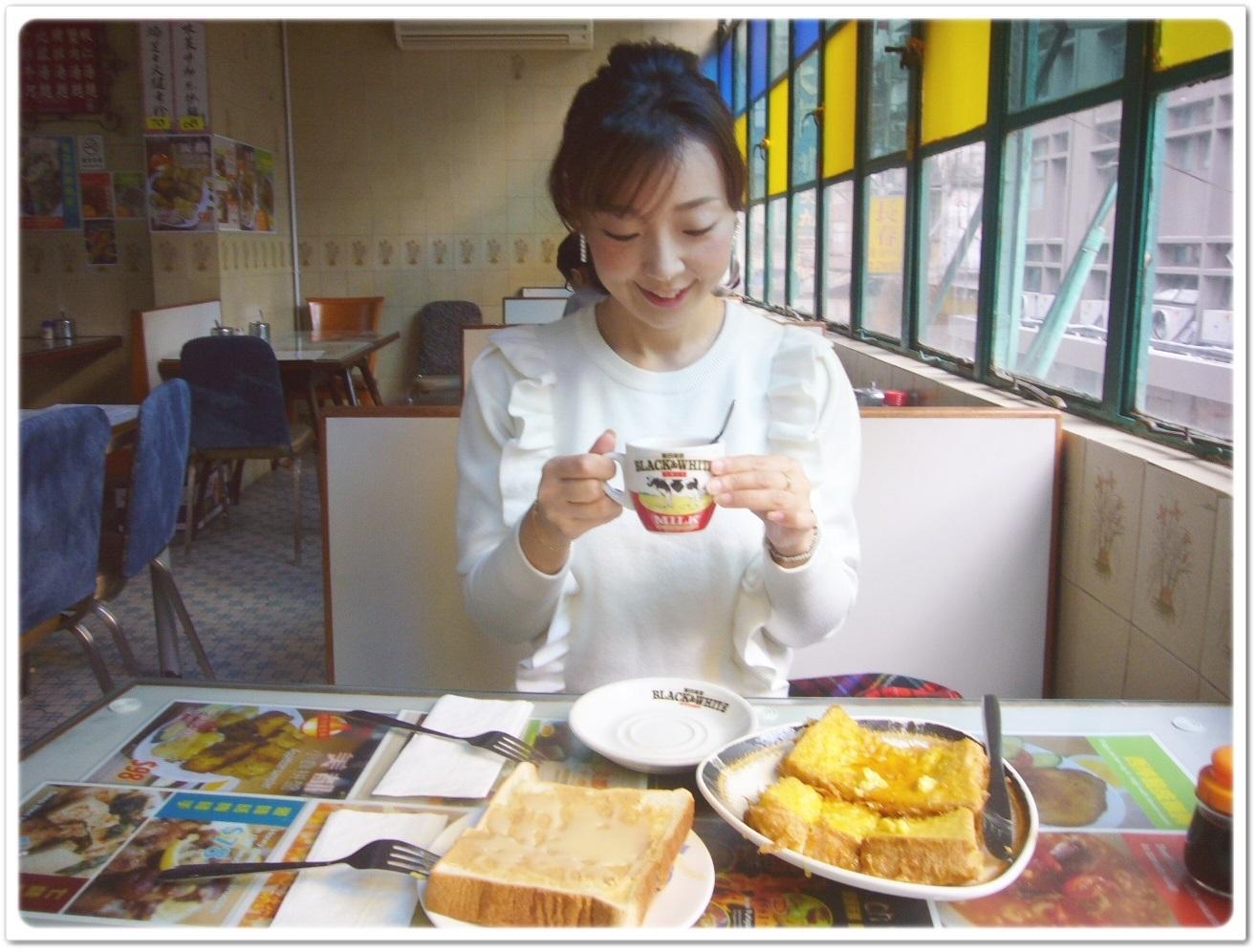 Good morning!老舗香港式カフェで朝食を♡_1_1