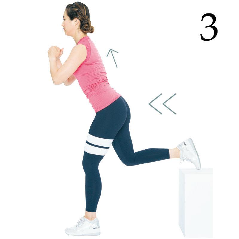 お尻の筋肉を目覚めさせるトレーニング<DAY2>【キレイになる活】_1_3-4