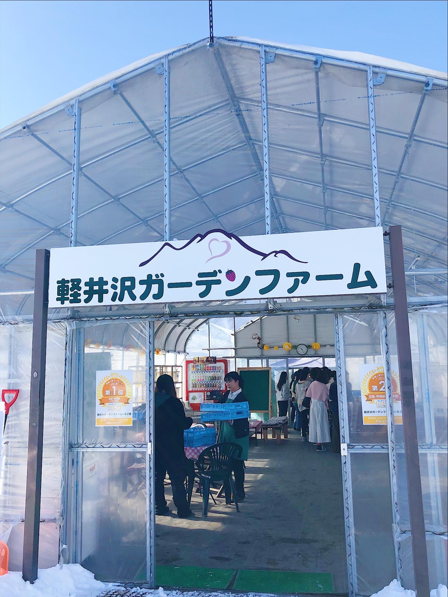 大人女子の美容合宿 in 軽井沢 part 3_1_2-1