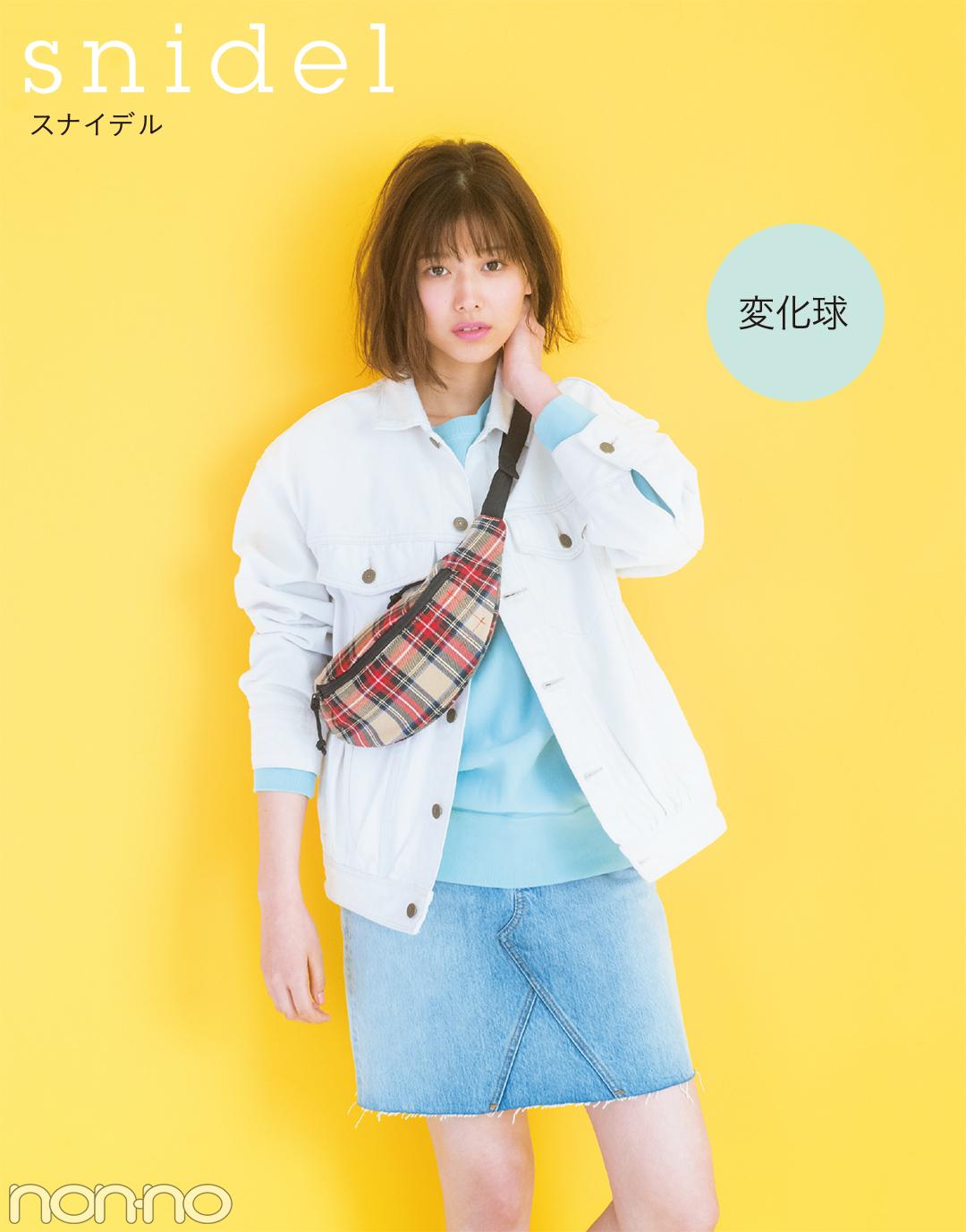 渡邉理佐が着るスナイデルの白Gジャン♡ コーデが一気に春らしく! _1_1