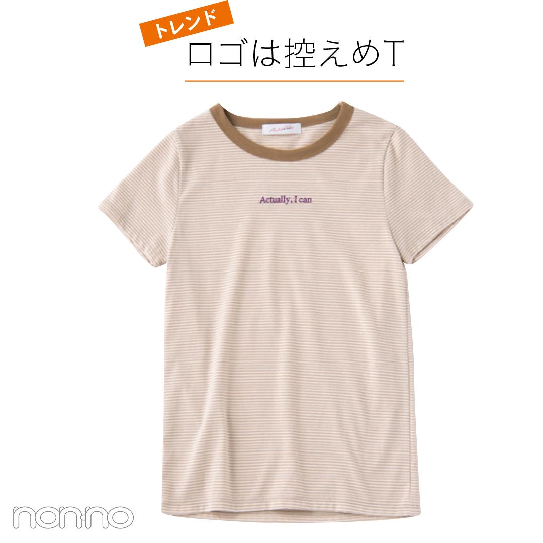 Tシャツなのに女っぽいの秘密★今季トレンドの正解教えます!_1_7-2