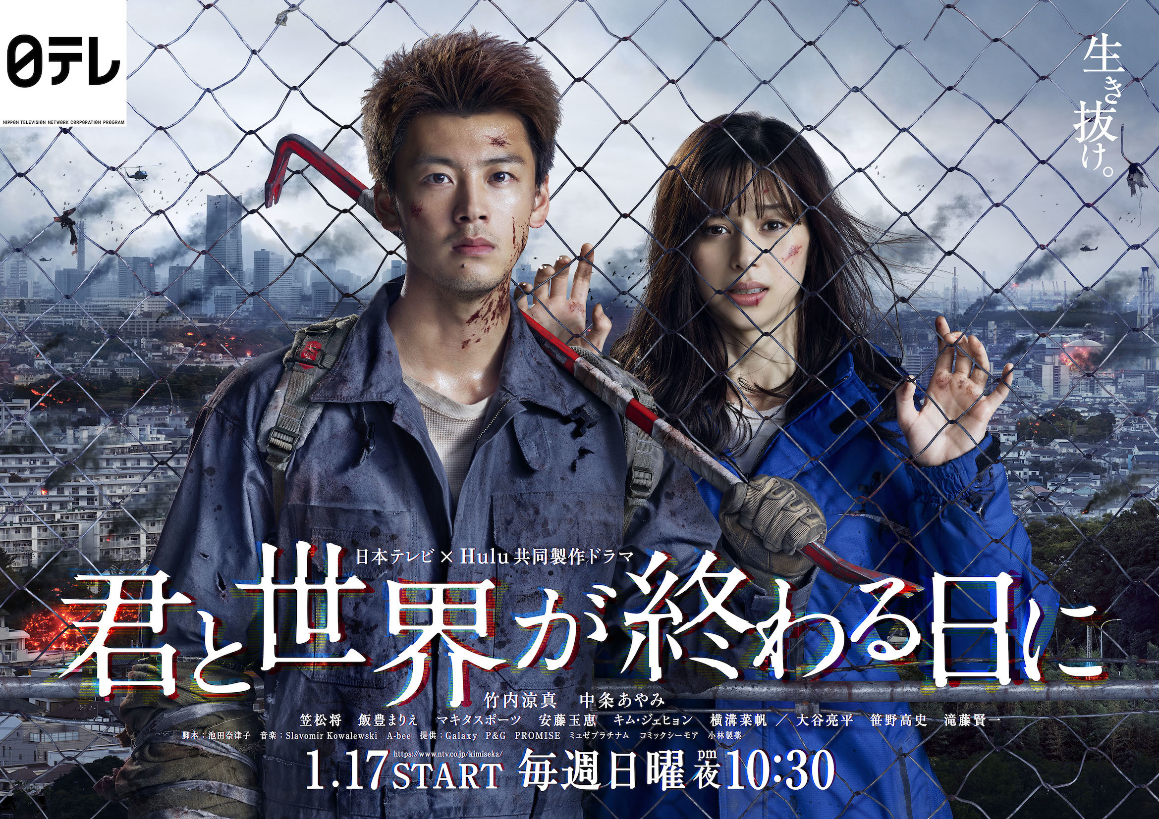 N.Flyingのジェヒョンさんが、日本のドラマ「君と世界が終わる日に」で魅力を発揮!_1_6