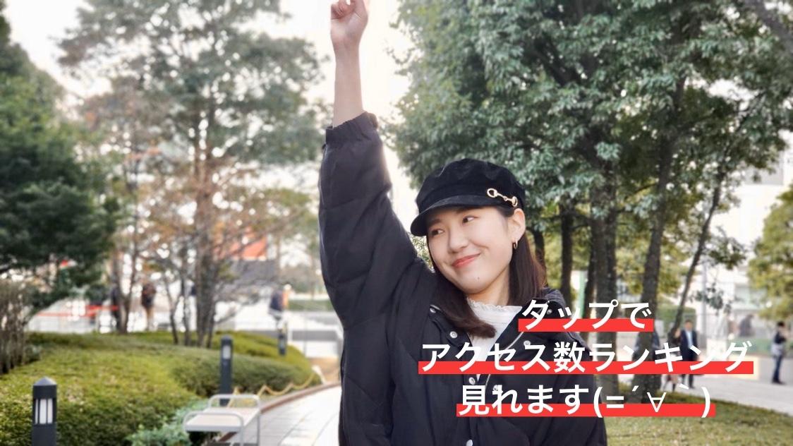 【3月号】馬場ふみかちゃんが目印!!_1_2