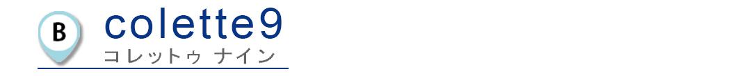 江南(カンナム)&新沙洞(シンサドン)エリアMAP|nono-no10月号別冊付録★江野沢愛美の韓国旅ガイド_1_3