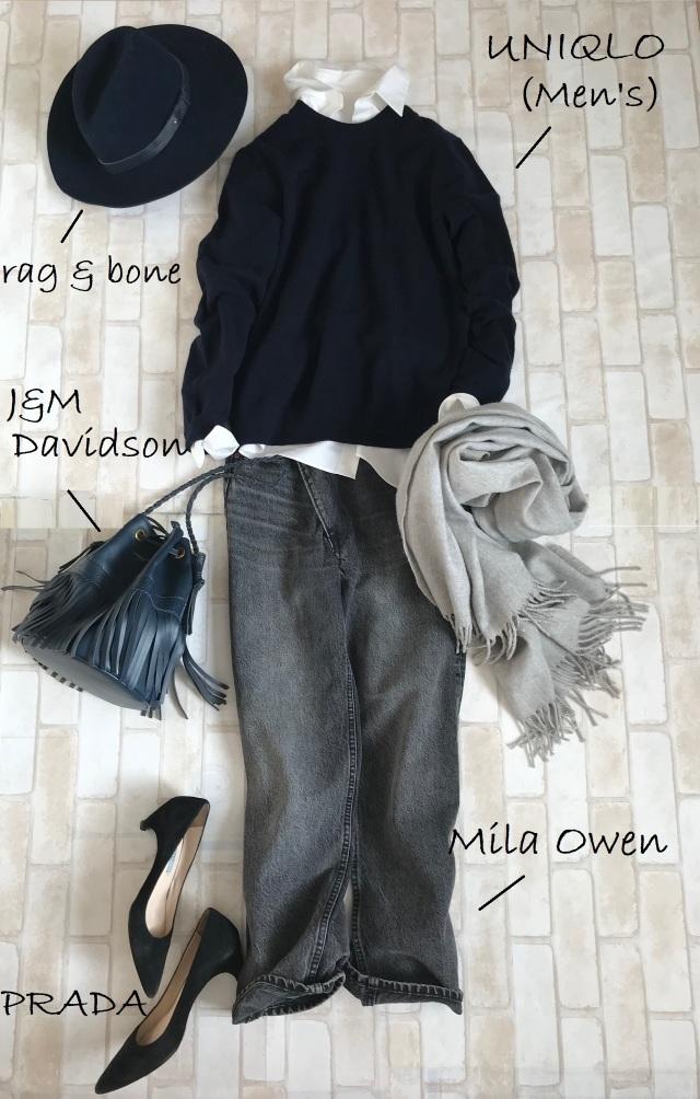 メンズニット×黒デニムパンツのファッションコーデ