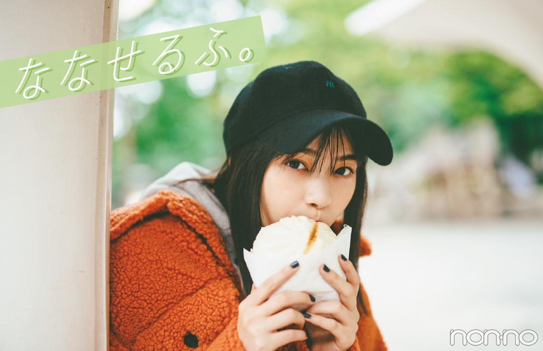 中国語を勉強中♡ Weiboのアカウントのどいやさんは…【西野七瀬のななせるふ。】_1_1