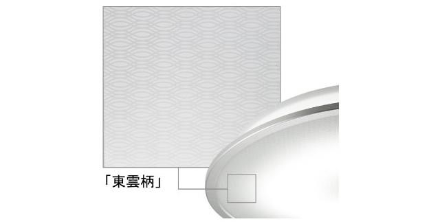 """水晶体の""""黄濁""""に着目した新発想のシーリングライトと、コンパクトな電動自転車が「Jコンセプト」から登場_1_3"""
