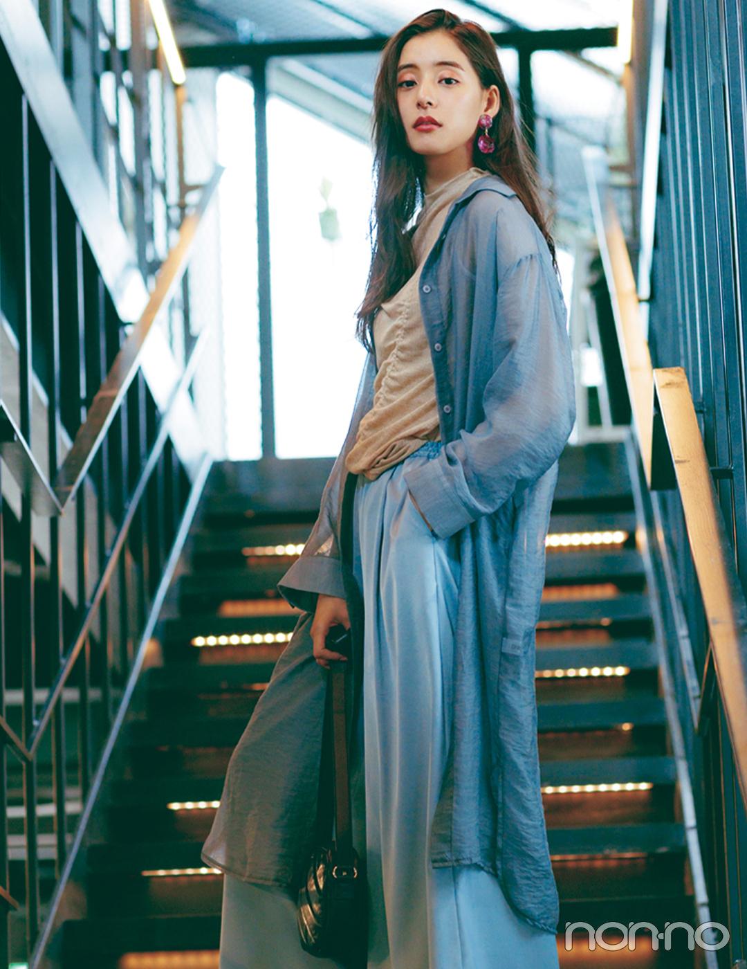新木優子×新しいこと始まる秋服。「大人見えが叶うのはサテン素材」