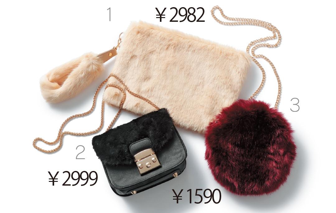 ALL¥2999以下‼ シンプル服が見違える秋のプチプラバッグ&靴&小物25選!_1_2-13