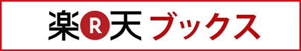 塩シャンプー、プリンセスコラボ、アガるジェル香水まで話題の最新コスメ続々!【流行コスメ通信】_1_6-2