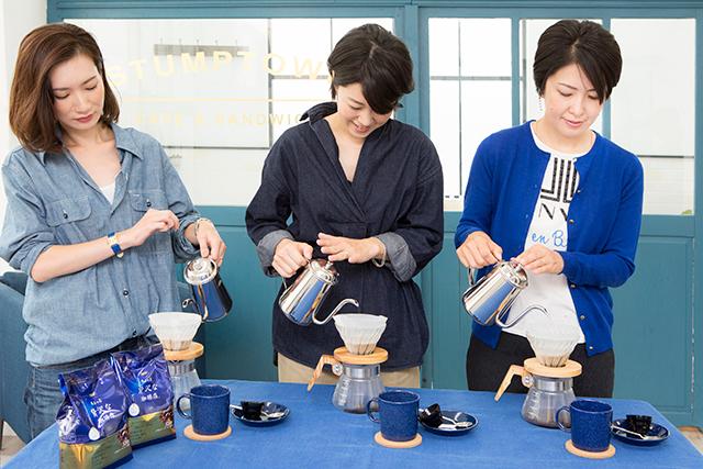 マリソル美女組コーヒーマニアがお試し! 「青」と一緒に愉しむ、大人のコーヒー時間_1_3