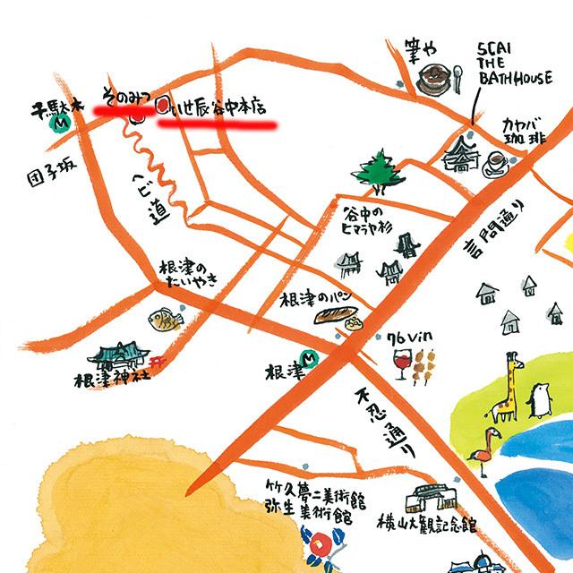 おうちでお散歩気分を楽しむ!黒田知永子さんとめぐる「上野&谷根千」の名品_1_11