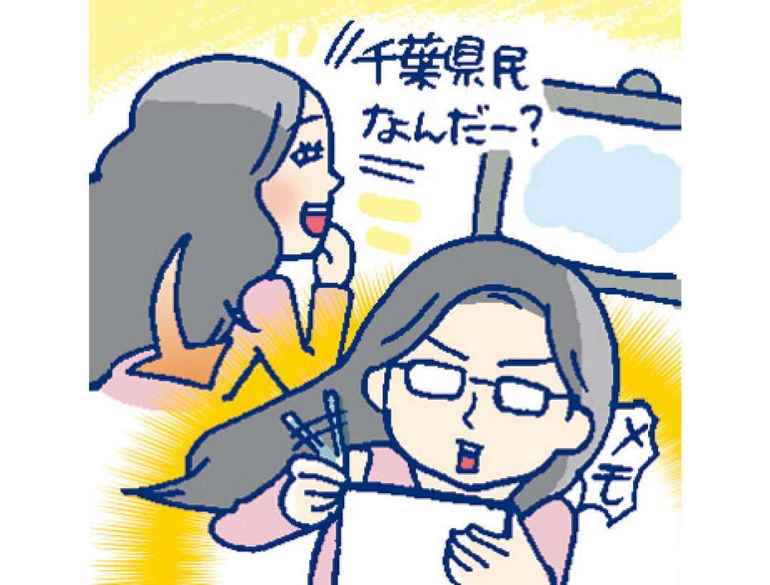 大学生が顔出しで動画配信するのはバイト&趣味感覚!【今ドキ20代の令和の稼ぎ方】_1_4