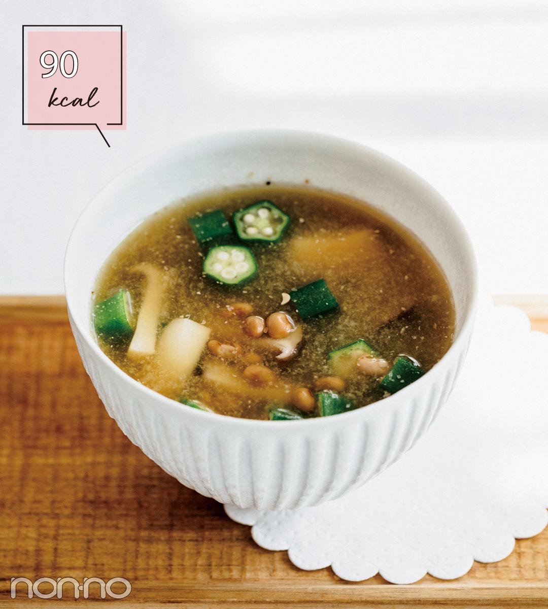 納豆とエリンギのごまみそスープ