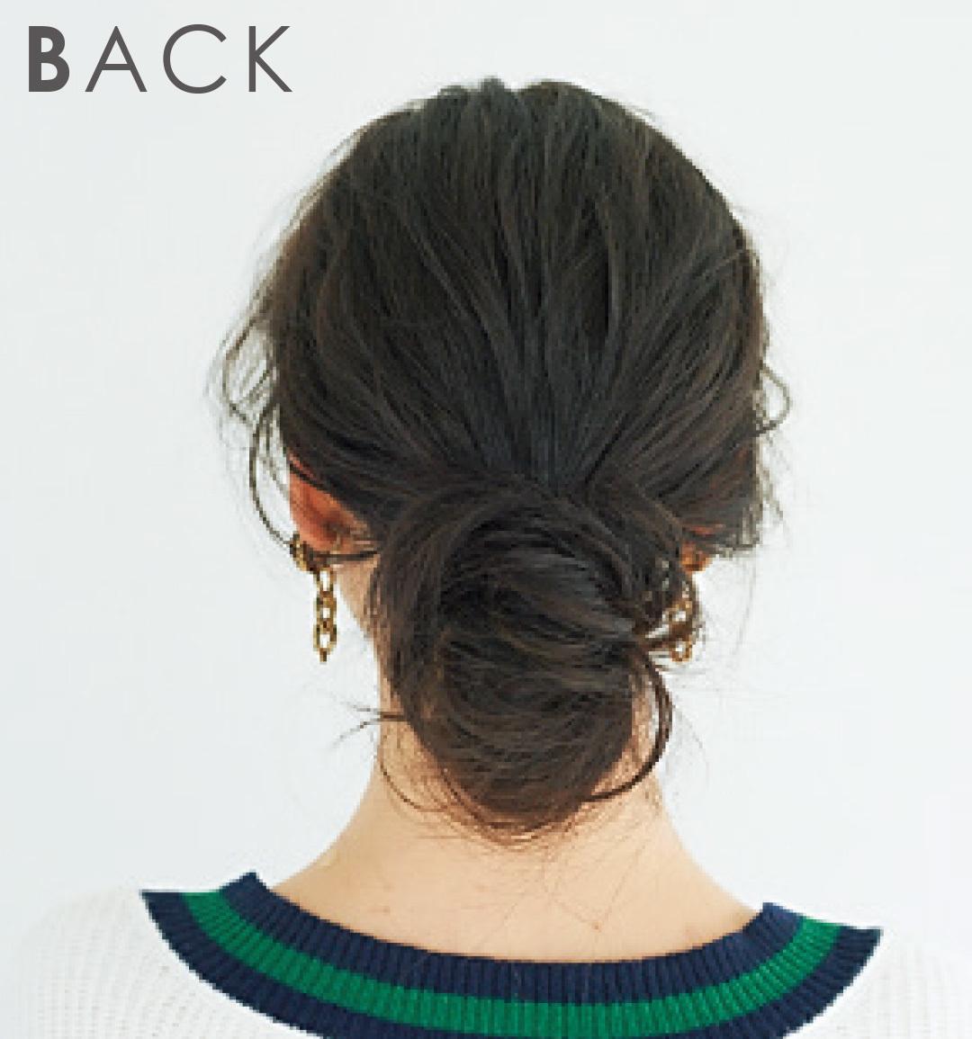 髪が硬い&多い人に朗報♡ こなれ感のあるおだんごヘアアレンジを超ていねい解説!_1_3-2
