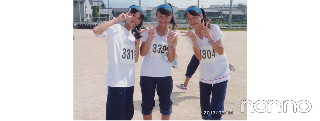 堀田真由15歳
