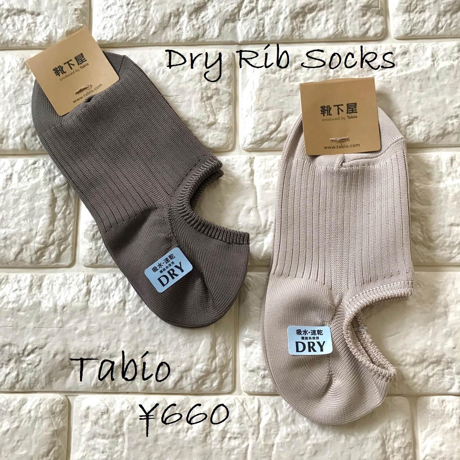 タビオの靴下2足画像