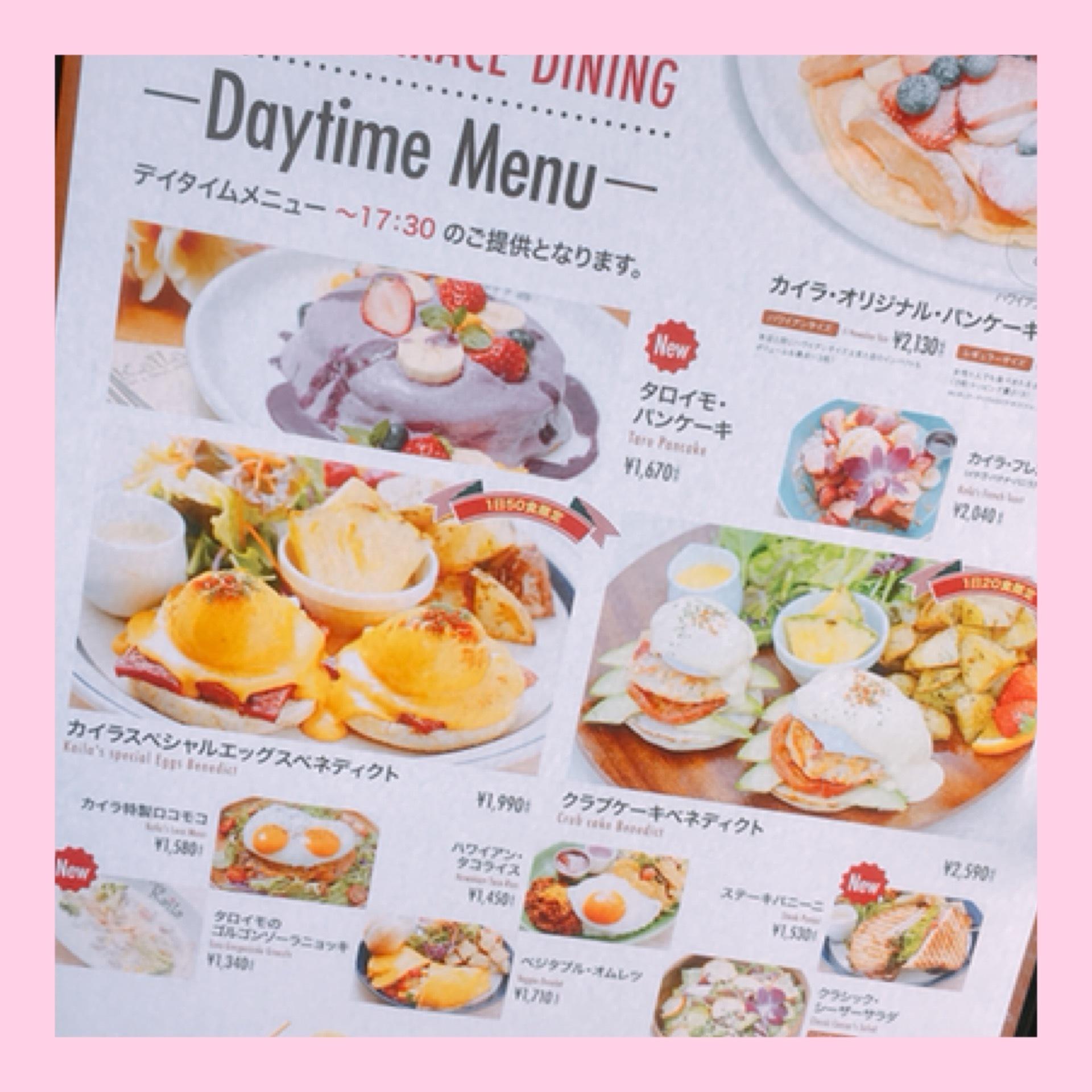 《Kaila Café & Terrace Dining Shibuya》オリジナルパンケーキ♫♡_1_3
