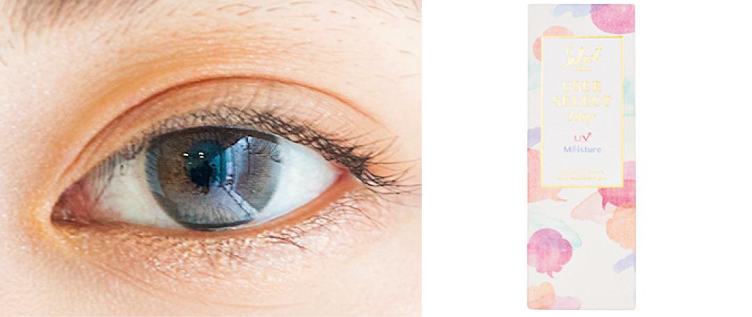 美容系ユーチューバーが推す「色素薄く見える」カラコンをもっと見る_1_7