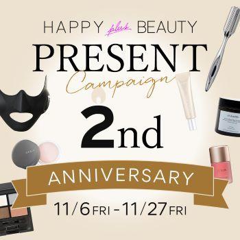 コスメ通販サイト「HAPPY plus BEAUTY」   グランドオープン2周年記念