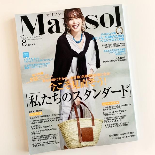 私のベストコスメ大賞 〜乳液〜_1_1-1