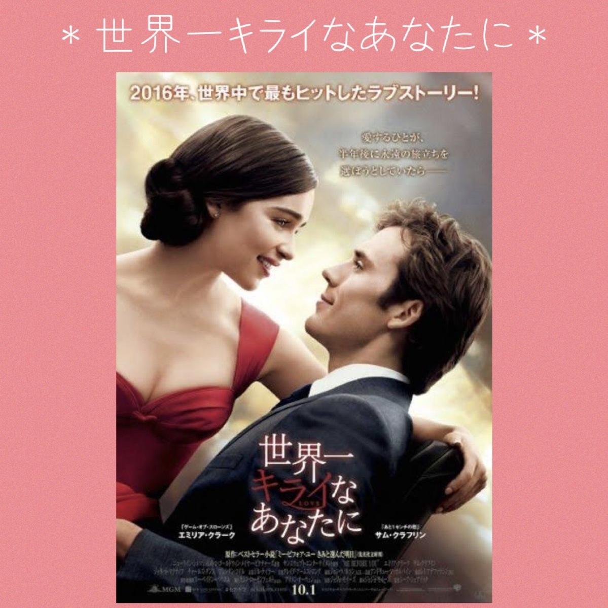 【映画】映画好きが超おすすめする恋愛映画!!_1_8