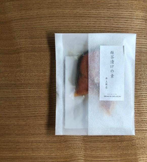 お篭りの時間 〜食を楽しむ〜_1_5-4