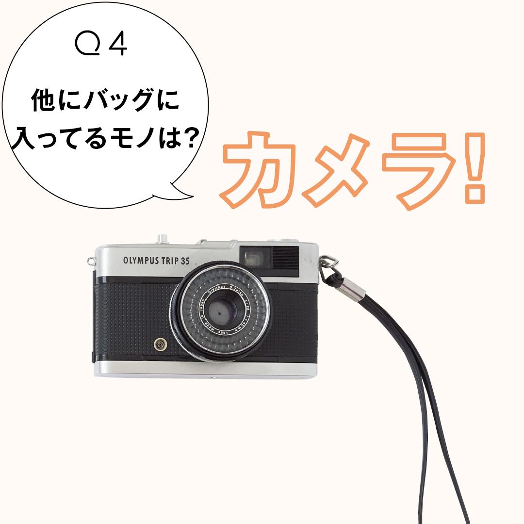 岡本夏美のバッグとスマホの中身を大公開! _1_2-4