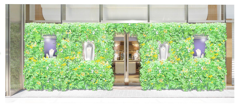 ヴァン クリーフ&アーペル銀座本店 春の訪れを彩るスペシャルなディスプレイが1日限定で登場_1_1