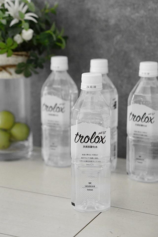 Trolox