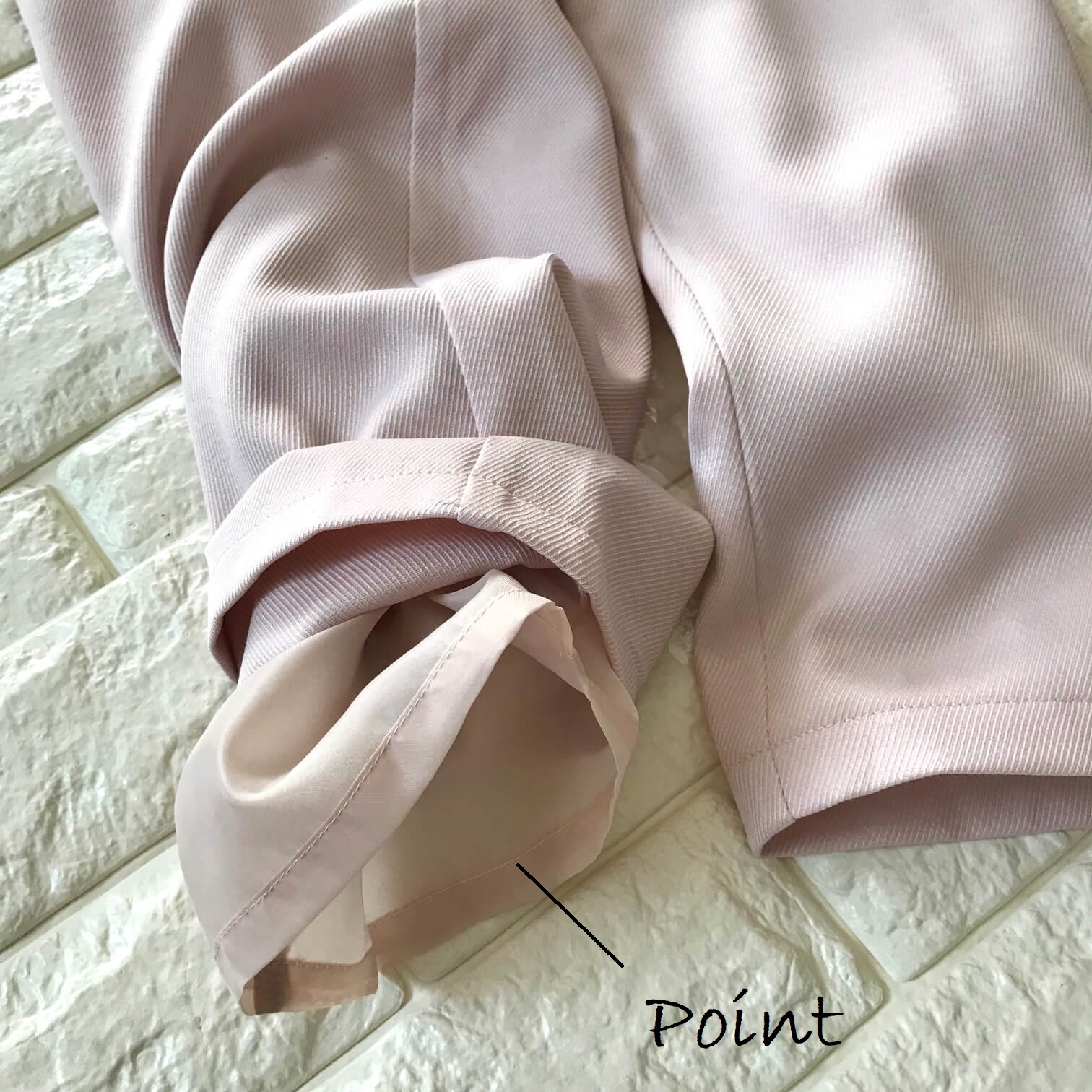 トッコクローゼットのパンツ裾画像
