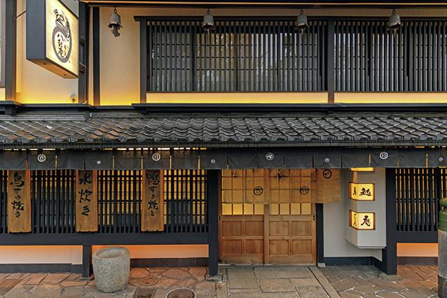 京の鳥どころとして知 られる鳥料理専門店