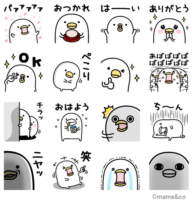 大人気★「うるせぇトリ」スタンプ|mame&co