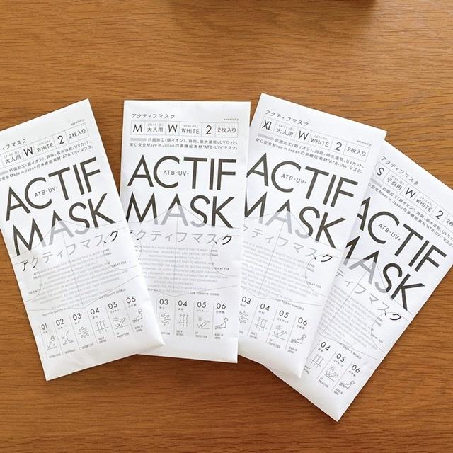 日本製の接触冷感マスクが届きました!_1_1