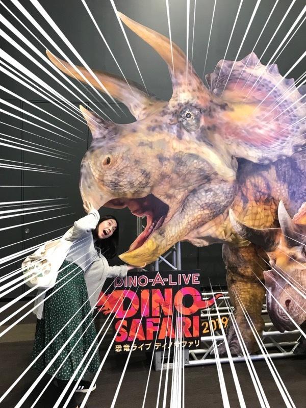 渋谷の中心でティラノサウルスに襲われる_1_11