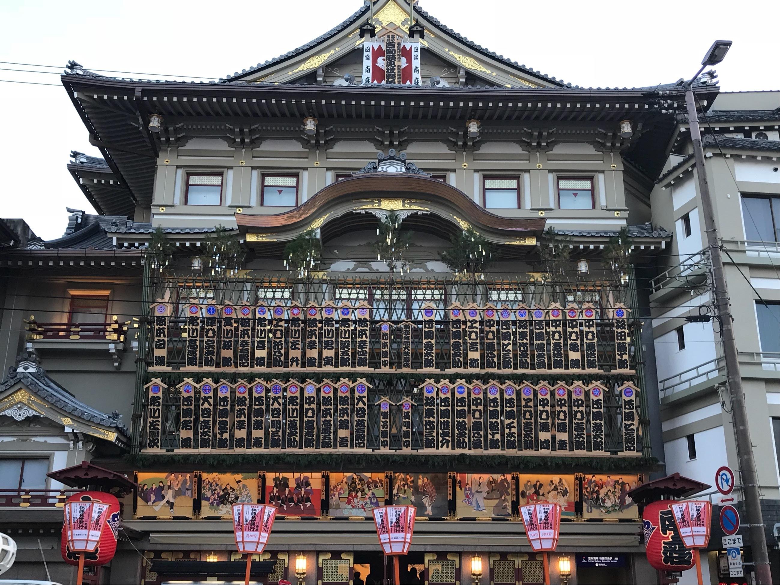 お気に入りのトレンチコートで京都へ♪_1_9