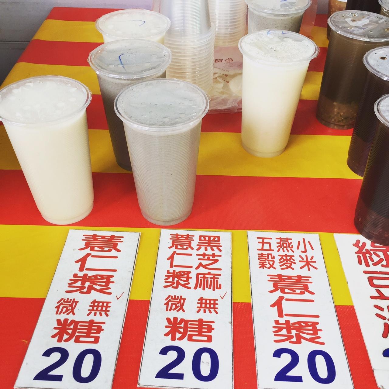 台湾、美食の街、嘉義を旅する②_1_2-8