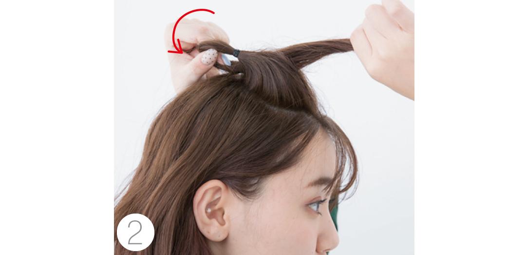 ボブのヘアアレンジ、冬イベ対応ならコレが簡単&盛れる♡_1_4-2