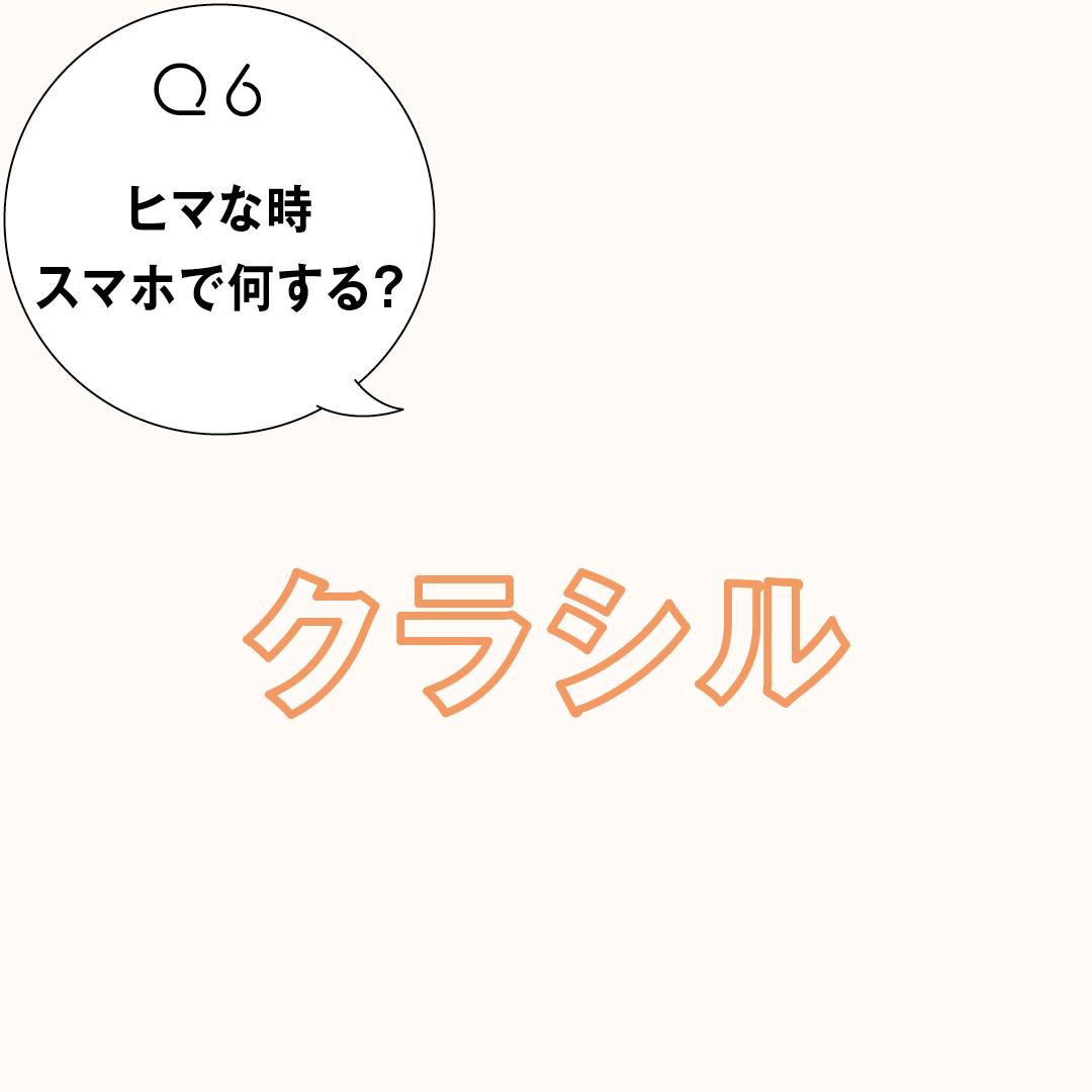 高田里穂のバッグとスマホの中身を大公開!_1_2-6