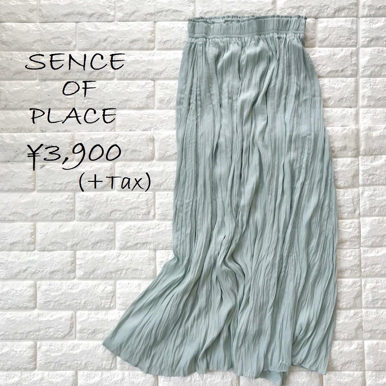 センスオブプレイスのスカート画像