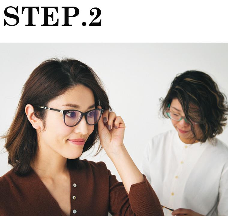 「同性からほめられるおしゃれなメガネが欲しい」【運命のメガネの探し方③】_1_3-2