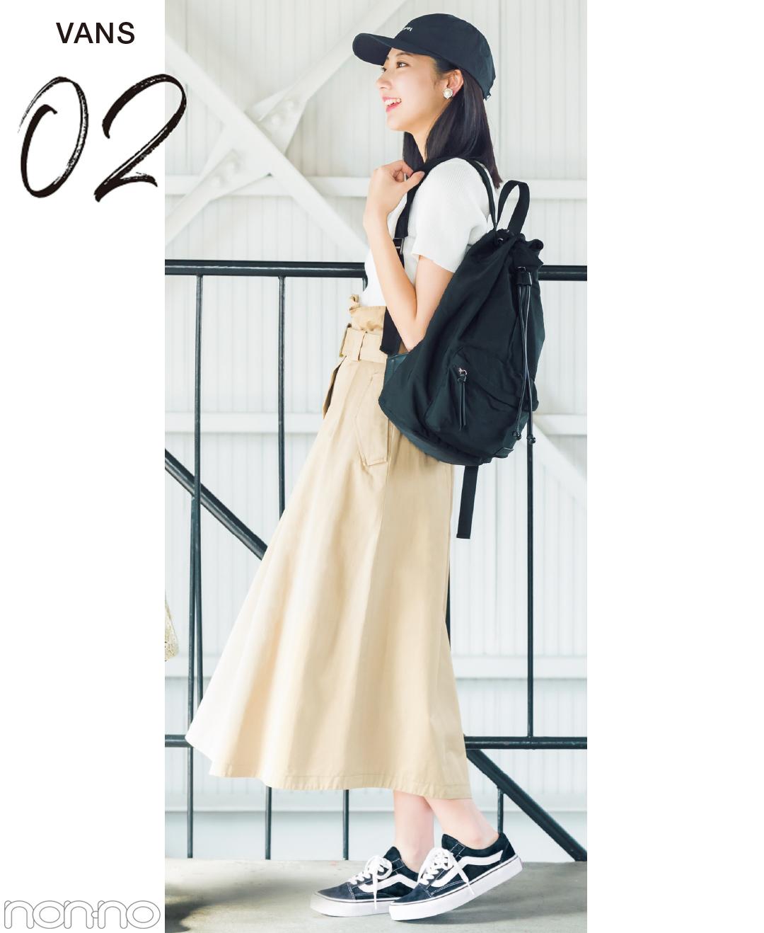 【夏のスニーカーコーデ】武田玲奈のスポカジは小物を黒で統一して大人見え大成功!