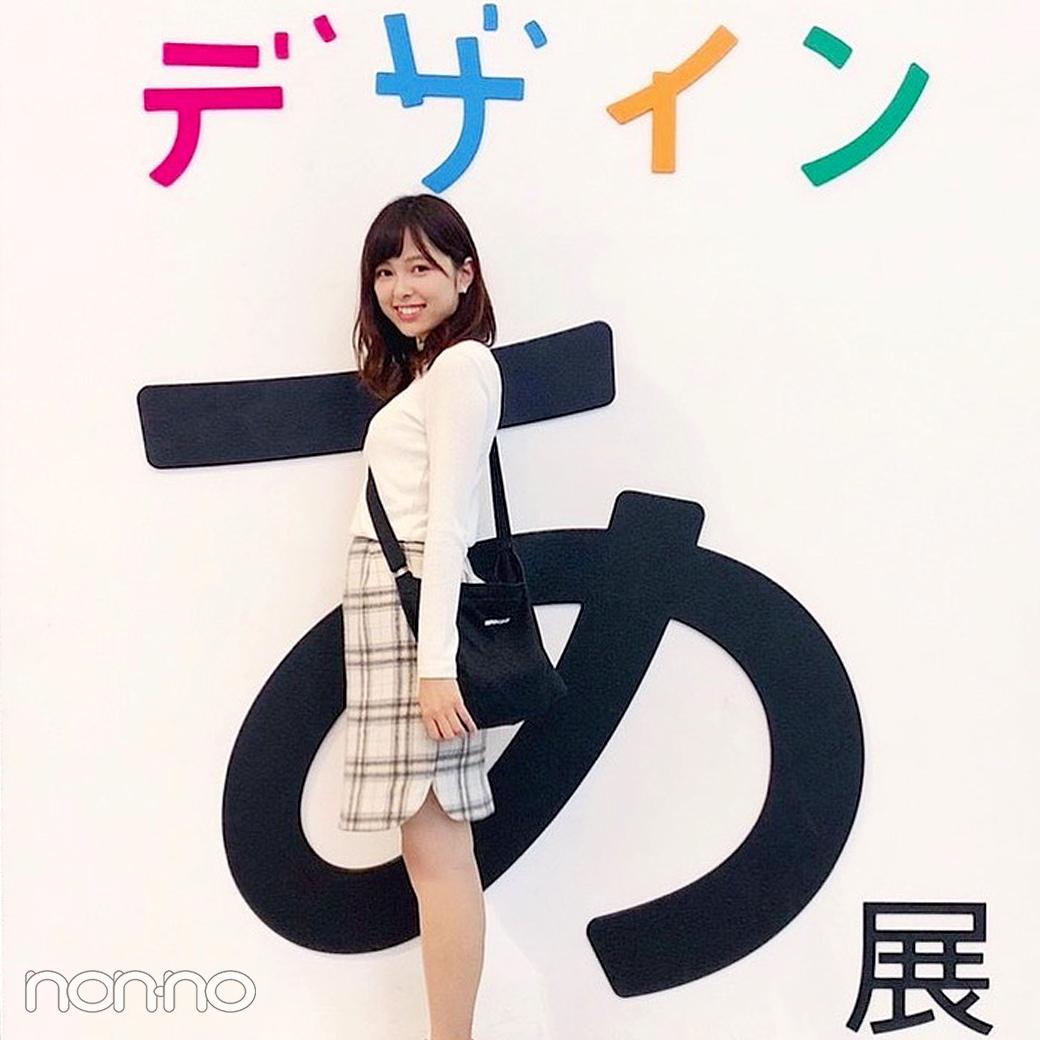 ノンノ専属読者モデルのおすすめ秋旅ブログまとめ♡ 【カワイイ選抜】_1_2-3