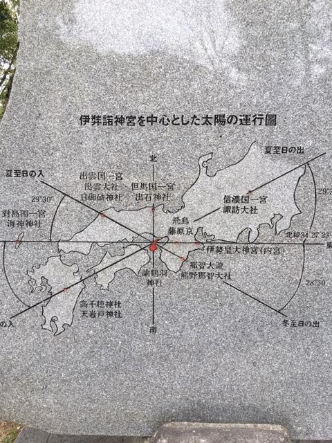 リンポチェ様に逢いに IN 淡路島_1_4